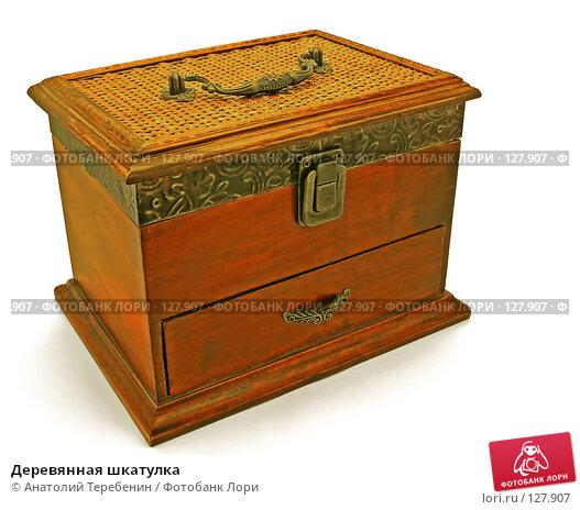 Деревянная шкатулка, фото № 127907, снято 24 ноября 2007 г. (c) Анатолий Теребенин / Фотобанк Лори