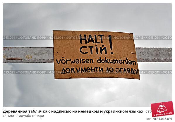 Картинки с надписью на немецком, свободна аву девушке