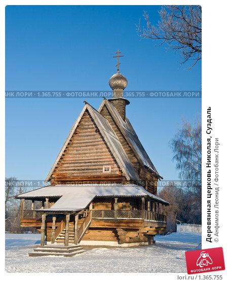 Деревянная церковь Николая, Суздаль (2010 год). Редакционное фото, фотограф Анфимов Леонид / Фотобанк Лори
