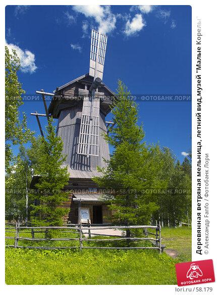 "Деревянная ветряная мельница, летний вид,музей ""Малые Корелы"", фото № 58179, снято 27 июня 2007 г. (c) Александр Fanfo / Фотобанк Лори"