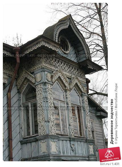 Деревянное зодчество, эксклюзивное фото № 1431, снято 11 ноября 2005 г. (c) Ирина Терентьева / Фотобанк Лори