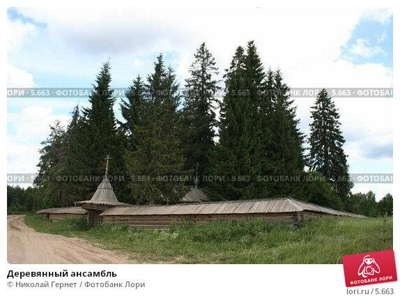 Деревянный ансамбль, фото № 5663, снято 27 июня 2006 г. (c) Николай Гернет / Фотобанк Лори