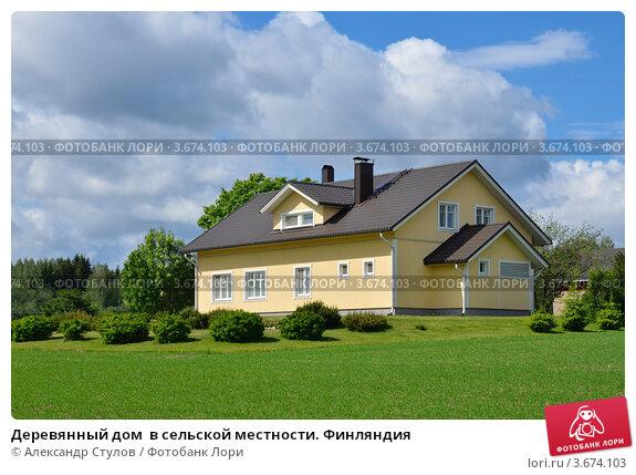 деревенские дома в германии проекты или поздно