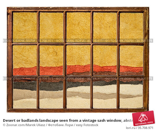 Desert or badlands landscape seen from a vintage sash window, abstract... Стоковое фото, фотограф Zoonar.com/Marek Uliasz / easy Fotostock / Фотобанк Лори
