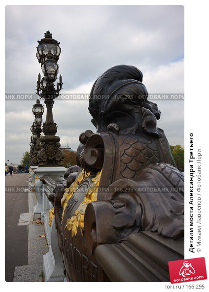Детали моста Александра Третьего, фото № 166295, снято 13 октября 2007 г. (c) Михаил Лавренов / Фотобанк Лори
