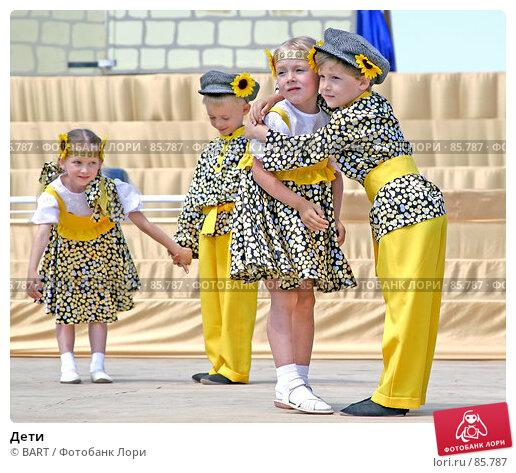 Дети, фото № 85787, снято 10 июня 2007 г. (c) BART / Фотобанк Лори