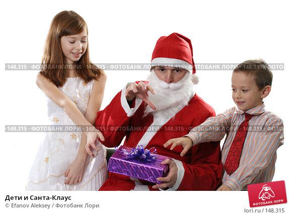 Дети и Санта-Клаус, фото № 148315, снято 1 декабря 2007 г. (c) Efanov Aleksey / Фотобанк Лори