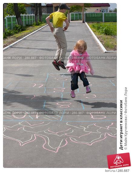Дети играют в классики, фото № 280887, снято 10 мая 2008 г. (c) Майя Крученкова / Фотобанк Лори
