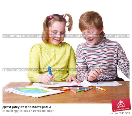 Дети рисуют фломастерами, фото № 241563, снято 15 марта 2008 г. (c) Майя Крученкова / Фотобанк Лори