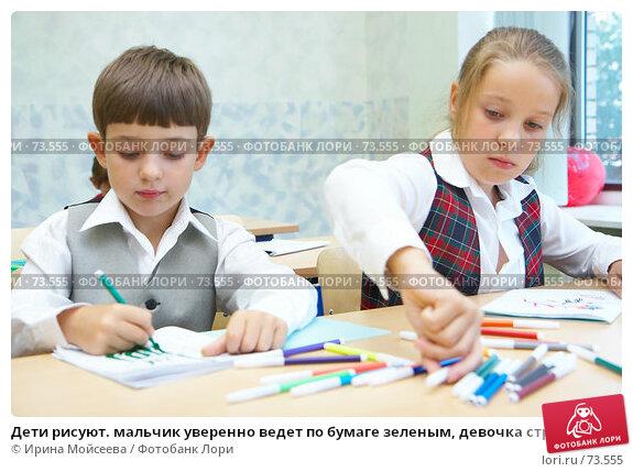 Дети рисуют. мальчик уверенно ведет по бумаге зеленым, девочка строго выбирает нужный фломастер: творческий процесс в разгаре, фото № 73555, снято 19 августа 2007 г. (c) Ирина Мойсеева / Фотобанк Лори