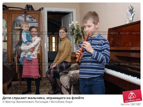 Дети слушают мальчика, играющего на флейте, фото № 267587, снято 26 марта 2005 г. (c) Виктор Филиппович Погонцев / Фотобанк Лори