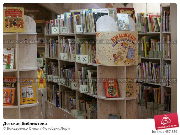 Олеся у книжного шкафа порно фото