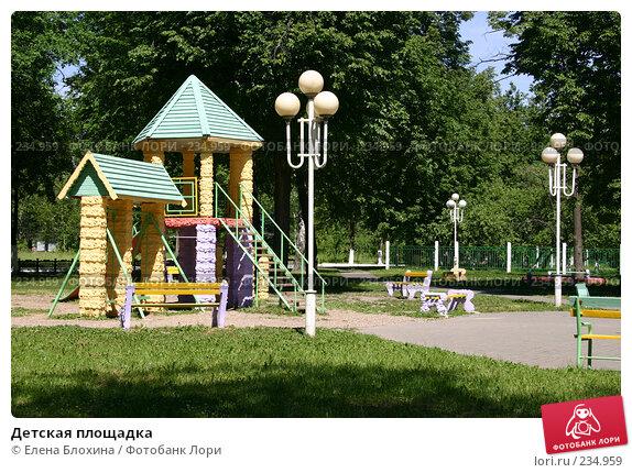 Детская площадка, эксклюзивное фото № 234959, снято 12 июня 2007 г. (c) Елена Блохина / Фотобанк Лори