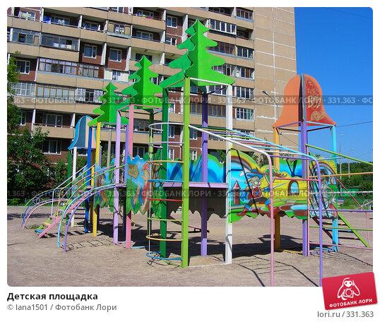Купить «Детская площадка», эксклюзивное фото № 331363, снято 11 июня 2008 г. (c) lana1501 / Фотобанк Лори
