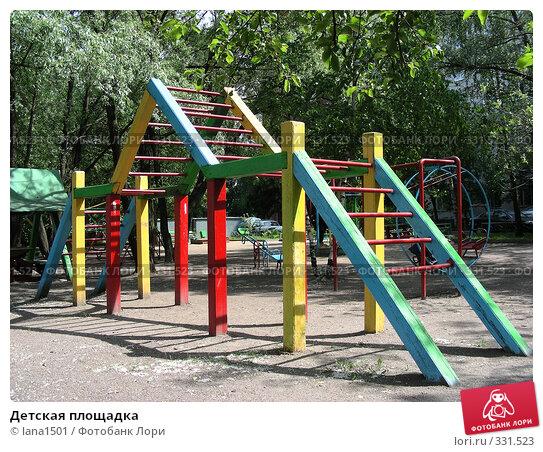 Купить «Детская площадка», эксклюзивное фото № 331523, снято 9 июня 2008 г. (c) lana1501 / Фотобанк Лори