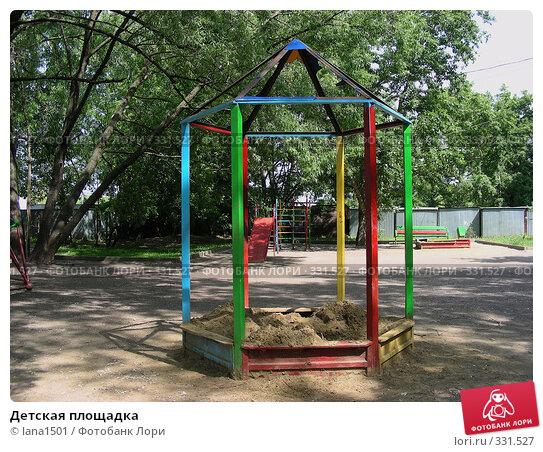 Детская площадка, эксклюзивное фото № 331527, снято 9 июня 2008 г. (c) lana1501 / Фотобанк Лори