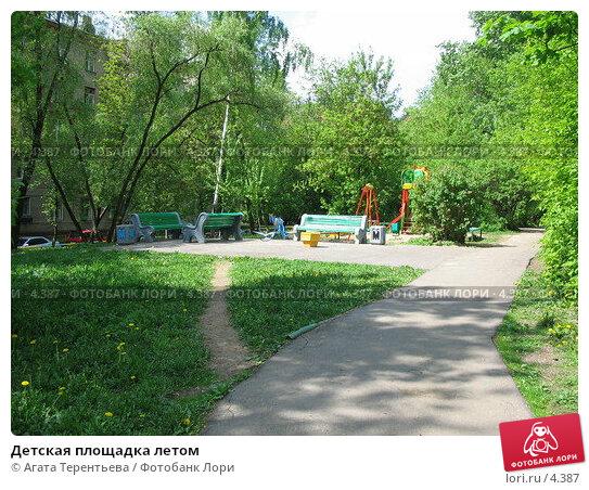 Детская площадка летом, фото № 4387, снято 21 мая 2006 г. (c) Агата Терентьева / Фотобанк Лори