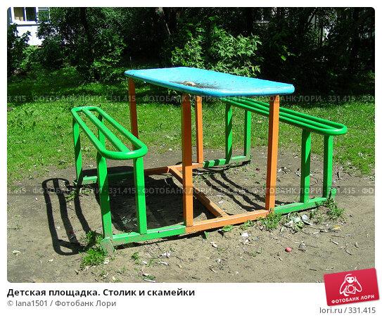 Детская площадка. Столик и скамейки, эксклюзивное фото № 331415, снято 11 июня 2008 г. (c) lana1501 / Фотобанк Лори