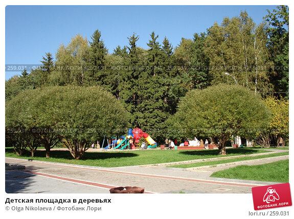 Детская площадка в деревьях, фото № 259031, снято 21 сентября 2007 г. (c) Olga Nikolaeva / Фотобанк Лори
