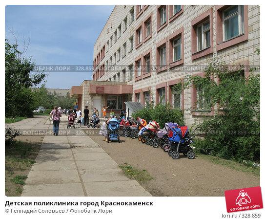 Детская поликлиника город Краснокаменск, фото № 328859, снято 17 июня 2008 г. (c) Геннадий Соловьев / Фотобанк Лори