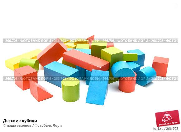 Детские кубики, фото № 266703, снято 13 марта 2008 г. (c) паша семенов / Фотобанк Лори
