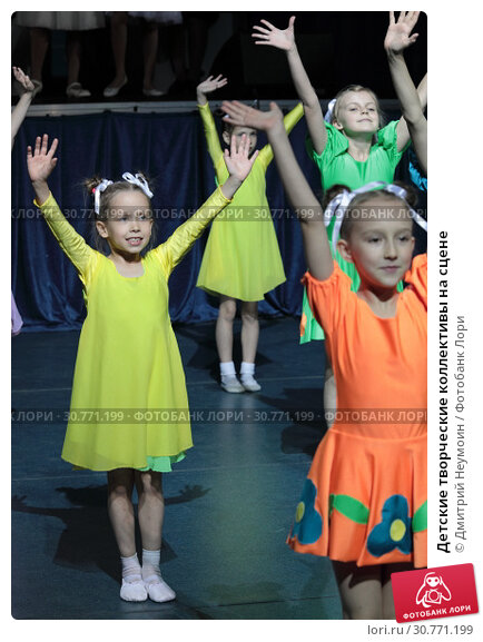 Купить «Детские творческие коллективы на сцене», эксклюзивное фото № 30771199, снято 16 мая 2019 г. (c) Дмитрий Неумоин / Фотобанк Лори