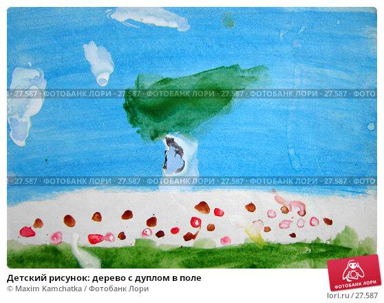 Детский рисунок: дерево с дуплом в поле, иллюстрация № 27587 (c) Maxim Kamchatka / Фотобанк Лори