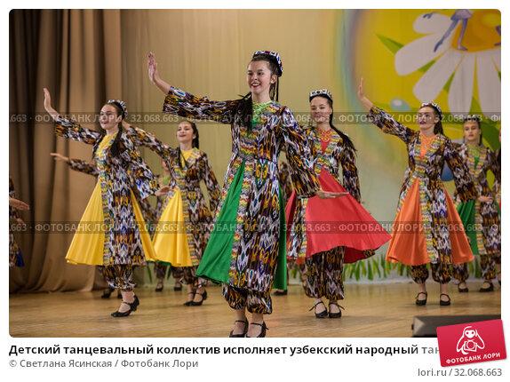 Детский танцевальный коллектив исполняет узбекский народный танец в национальных костюмах (2019 год). Редакционное фото, фотограф Светлана Ясинская / Фотобанк Лори