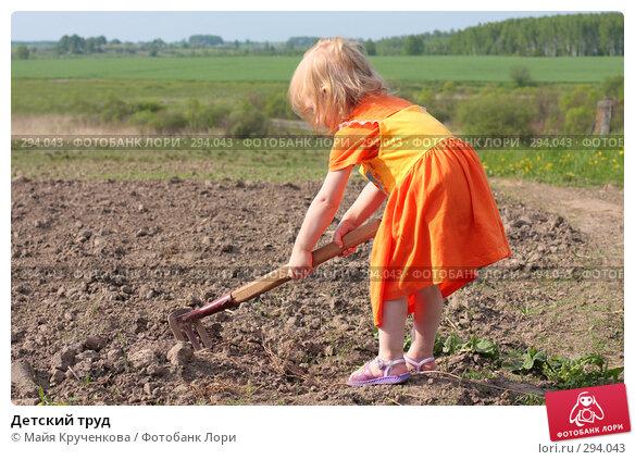 Детский труд, фото № 294043, снято 17 мая 2008 г. (c) Майя Крученкова / Фотобанк Лори