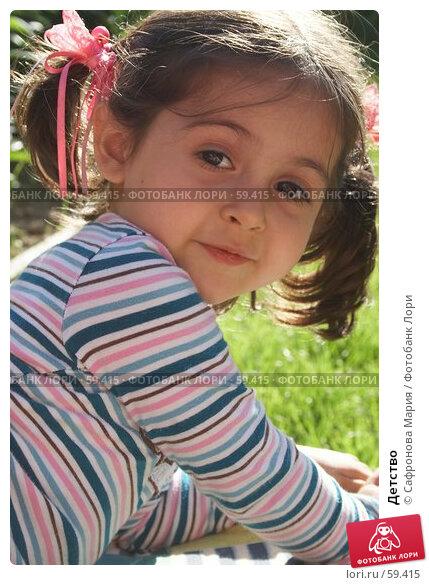 Детство, фото № 59415, снято 3 июня 2007 г. (c) Сафронова Мария / Фотобанк Лори