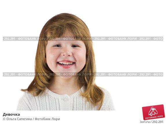 Девочка, фото № 292291, снято 12 апреля 2008 г. (c) Ольга Сапегина / Фотобанк Лори
