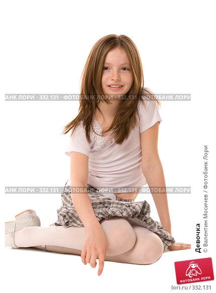 Купить «Девочка», фото № 332131, снято 2 мая 2008 г. (c) Валентин Мосичев / Фотобанк Лори