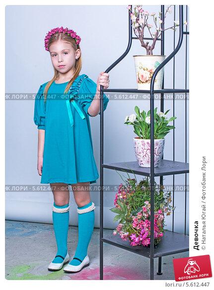 Девочка (2014 год). Редакционное фото, фотограф Наталья Югай / Фотобанк Лори
