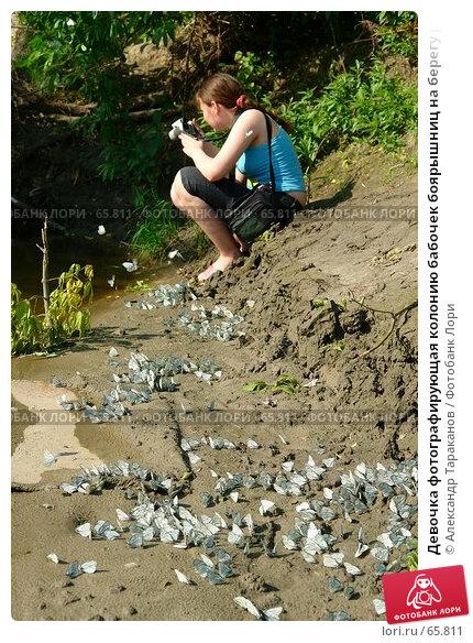 Девочка фотографирующая колонию бабочек боярышниц на берегу реки, фото № 65811, снято 27 июля 2017 г. (c) Александр Тараканов / Фотобанк Лори