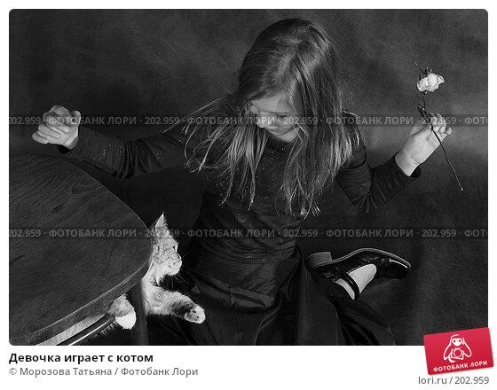 Девочка играет с котом, фото № 202959, снято 13 октября 2004 г. (c) Морозова Татьяна / Фотобанк Лори