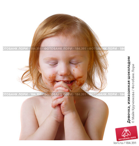 Купить «Девочка, измазанная шоколадом», фото № 184391, снято 29 декабря 2007 г. (c) Майя Крученкова / Фотобанк Лори