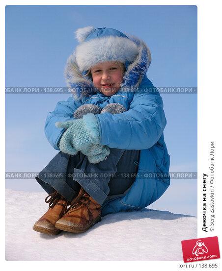 Девочка на снегу, фото № 138695, снято 8 апреля 2006 г. (c) Serg Zastavkin / Фотобанк Лори