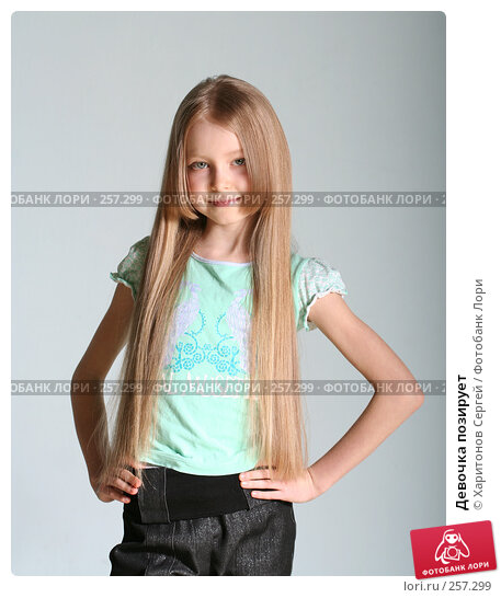 Девочка позирует, фото № 257299, снято 16 марта 2008 г. (c) Харитонов Сергей / Фотобанк Лори