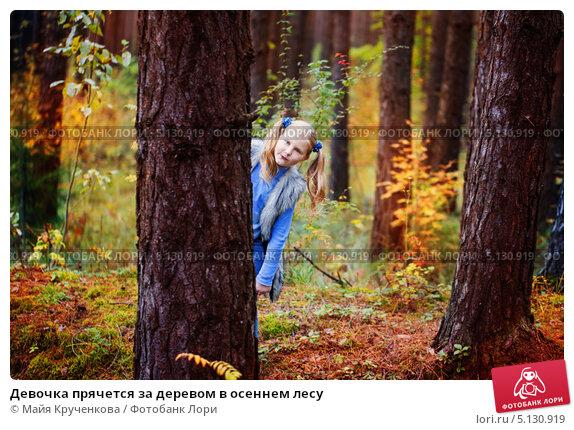 devushki-pryachutsya-v-lesu
