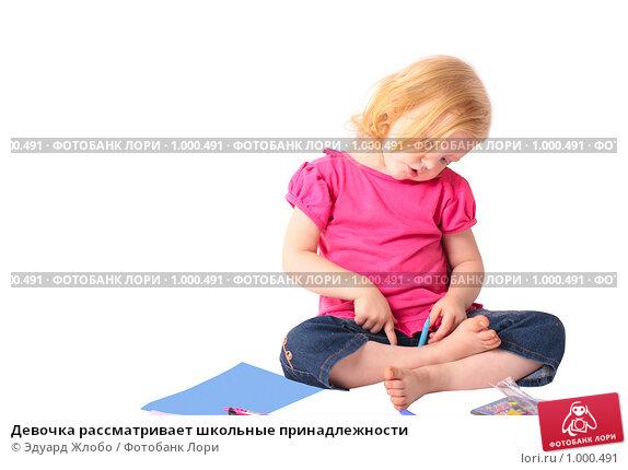 Купить «Девочка рассматривает школьные принадлежности», фото № 1000491, снято 21 января 2019 г. (c) Эдуард Жлобо / Фотобанк Лори