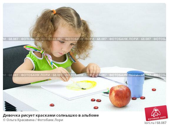 Девочка рисует красками солнышко в альбоме, фото № 68087, снято 28 июля 2007 г. (c) Ольга Красавина / Фотобанк Лори