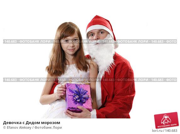 Девочка с Дедом морозом, фото № 140683, снято 1 декабря 2007 г. (c) Efanov Aleksey / Фотобанк Лори