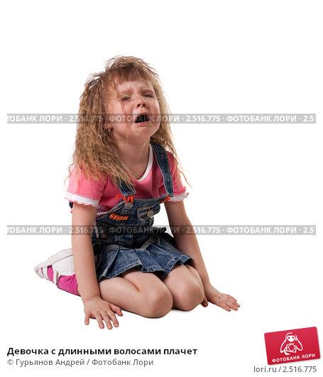 Купить «Девочка с длинными волосами плачет», фото № 2516775, снято 17 сентября 2018 г. (c) Гурьянов Андрей / Фотобанк Лори