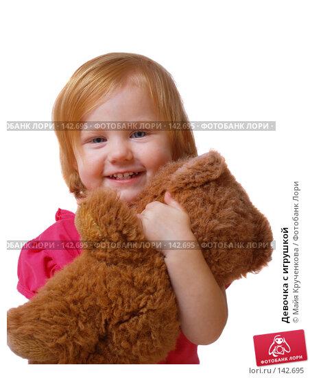 Девочка с игрушкой, фото № 142695, снято 13 октября 2007 г. (c) Майя Крученкова / Фотобанк Лори