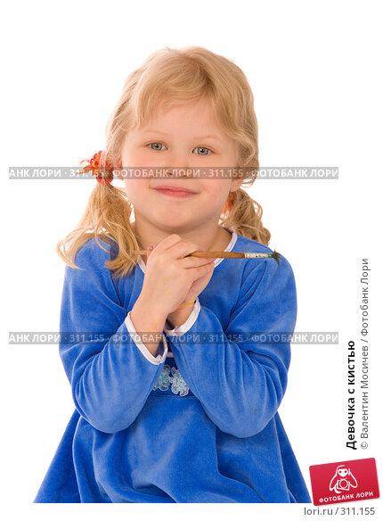 Девочка с кистью, фото № 311155, снято 11 мая 2008 г. (c) Валентин Мосичев / Фотобанк Лори