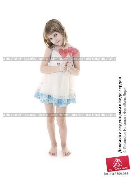 Девочка с леденцами в виде сердец, фото № 309055, снято 20 января 2008 г. (c) Лисовская Наталья / Фотобанк Лори