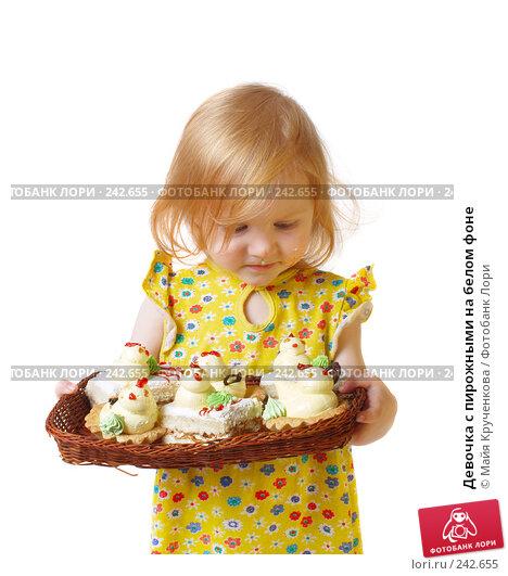 Девочка с пирожными на белом фоне, фото № 242655, снято 22 февраля 2008 г. (c) Майя Крученкова / Фотобанк Лори
