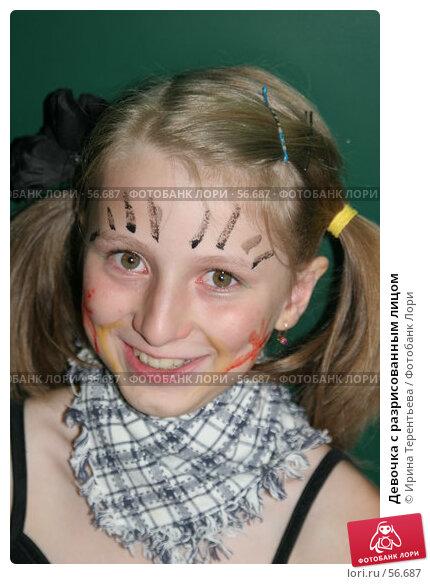 Девочка с разрисованным лицом, эксклюзивное фото № 56687, снято 11 сентября 2005 г. (c) Ирина Терентьева / Фотобанк Лори