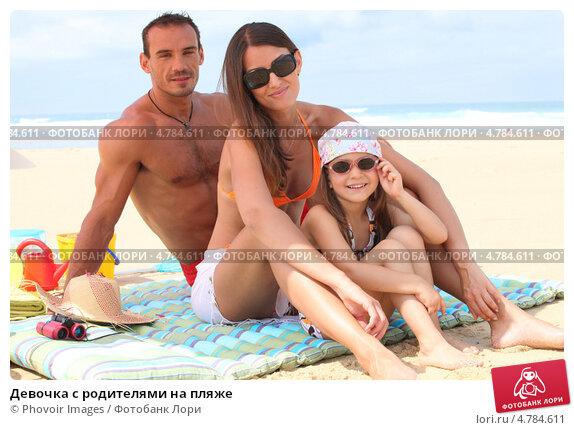 Фото голые родители нудисты 52054 фотография