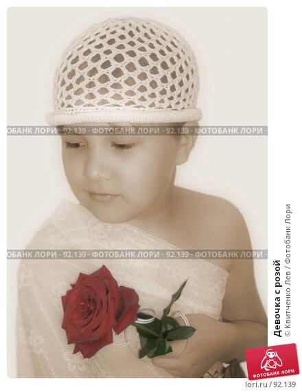 Девочка с розой, фото № 92139, снято 24 июня 2007 г. (c) Квитченко Лев / Фотобанк Лори